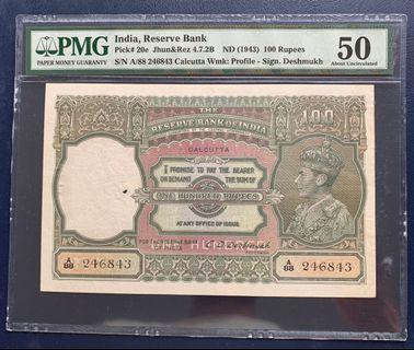 🚚 British India 1943 100 rupees PMG 50