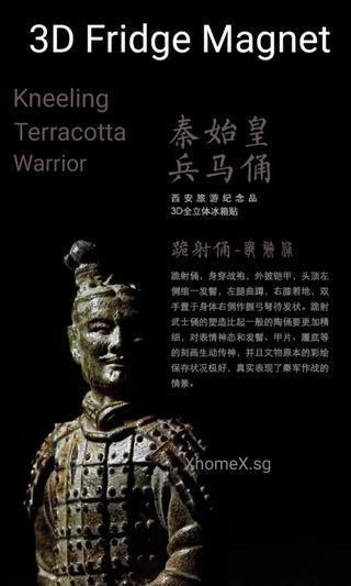 Xi'an Tourist Souvenirs Kneeling Terracotta Warrior