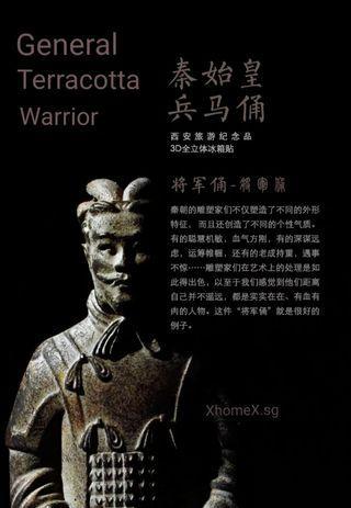 Xi'an Tourist Souveniors General Terracotta Warrior
