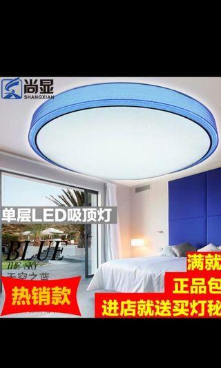 18W LED Ceiling Light (frame + lighting) cool white