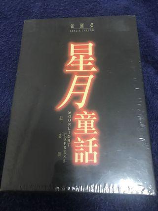 張國榮 星月童話 Special Edition ( CD + DVD ) 全新未拆封