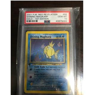 Pokemon Card Shining Magikarp Neo Revelation PSA 10