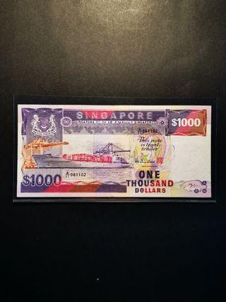 "Last Prefix ""A/11"" Singapore Ship $1000"
