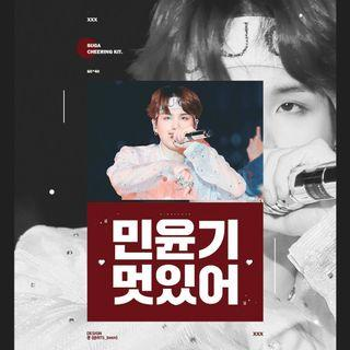 [GO SHARE] BTS SUGA slogan