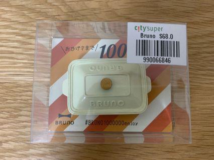Bruno magnet 磁石貼