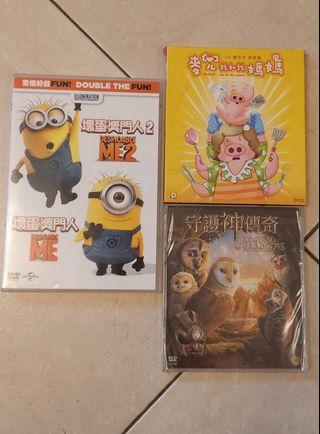All - 4 kids' movies VCD DVD