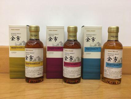 Yoichi Limited Whisky Set