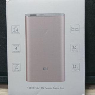 10000 小米行動電源高配版 QC3.0 (10000mAh Mi Power Bank Pro)