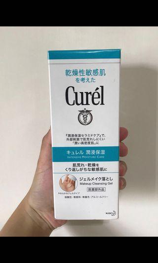 🚚 (全新)Curel珂潤 潤浸保濕深層卸妝凝露