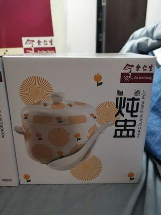 Porcelain Stew Pot 400ml