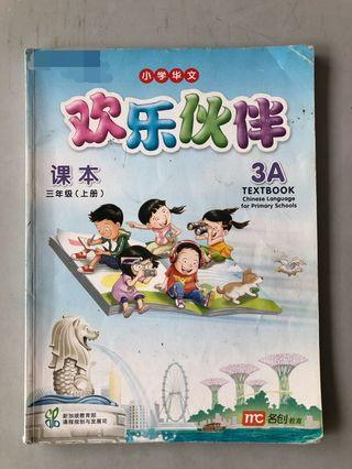 🚚 3A Textbook Chinese Language For Primary Schools