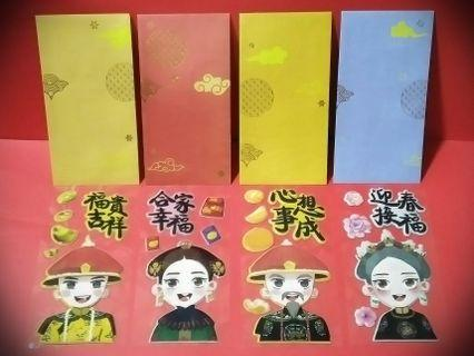 Red Packets (Lay's) - 2019
