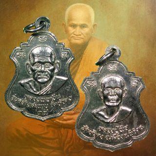 LP Ngern, Rian, Wat Bangklan, 2537, Thai Amulet