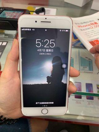 iPhone 7 Plus 128G玫瑰金 有盒(遠傳公司貨)