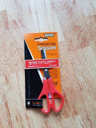 🚚 BNIP Yoken scissors