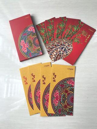 ⚡️REDUCED⚡️citibank 2019 Angpow Red Packet Sleeves
