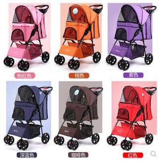 🚚 Bello 4 wheel pet stroller in purple