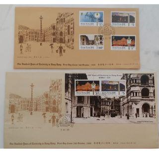 1990年 香港電力一百週年郵票及小全張 精藝集首日封