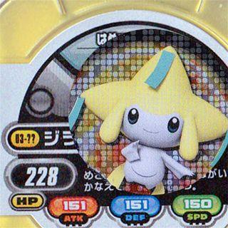 SECRET SUPER POWERFUL Pokemon JIRACHI U3 -?? Tretta Chip Card
