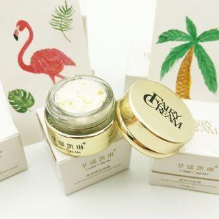 Highly Raved Fairy Cream 5g 华瑞凯琳神仙膏贵妇膏 小样装 5g [UP:$48]