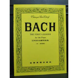 巴哈初步鋼琴曲集 合訂本  (First Lessons in Bach Bks.1+2) P236