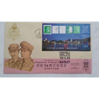 香港94國際郵展 警察郵學會首日封 貼上香港普通票小型張系列 (第八號)