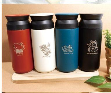 Thermal flask 350ml with engraving