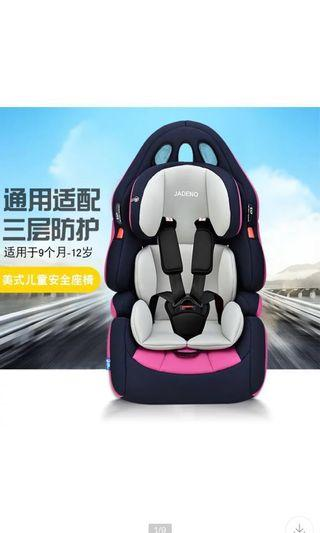 Car seat- 9 month to 12 year old