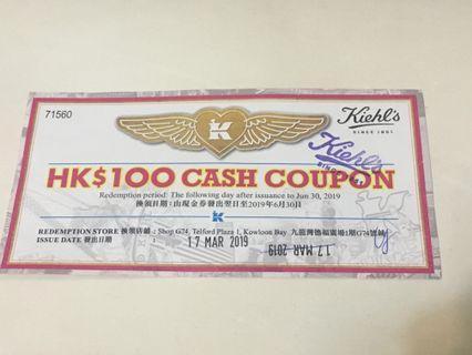 Kiehl's $100現金卷