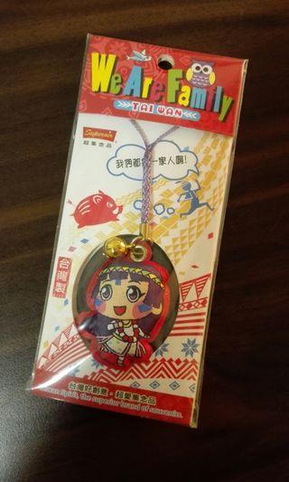 🚚 Keychain from taiwan