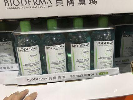 🚚 貝德瑪 (Bioderma)凈妍控油潔膚液 4入