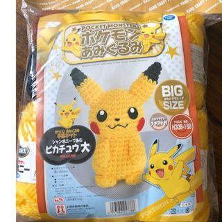 全新日本製 Pokemon 鉤織公仔套裝 / New Japan-made Pokemon Crochet set
