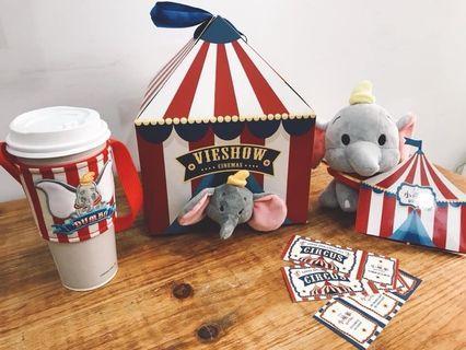🚚 貓 in disney★(現貨)威秀✕迪士尼小飛象Dumbo 爆米花提袋♥限量只有一個♥造型野餐袋