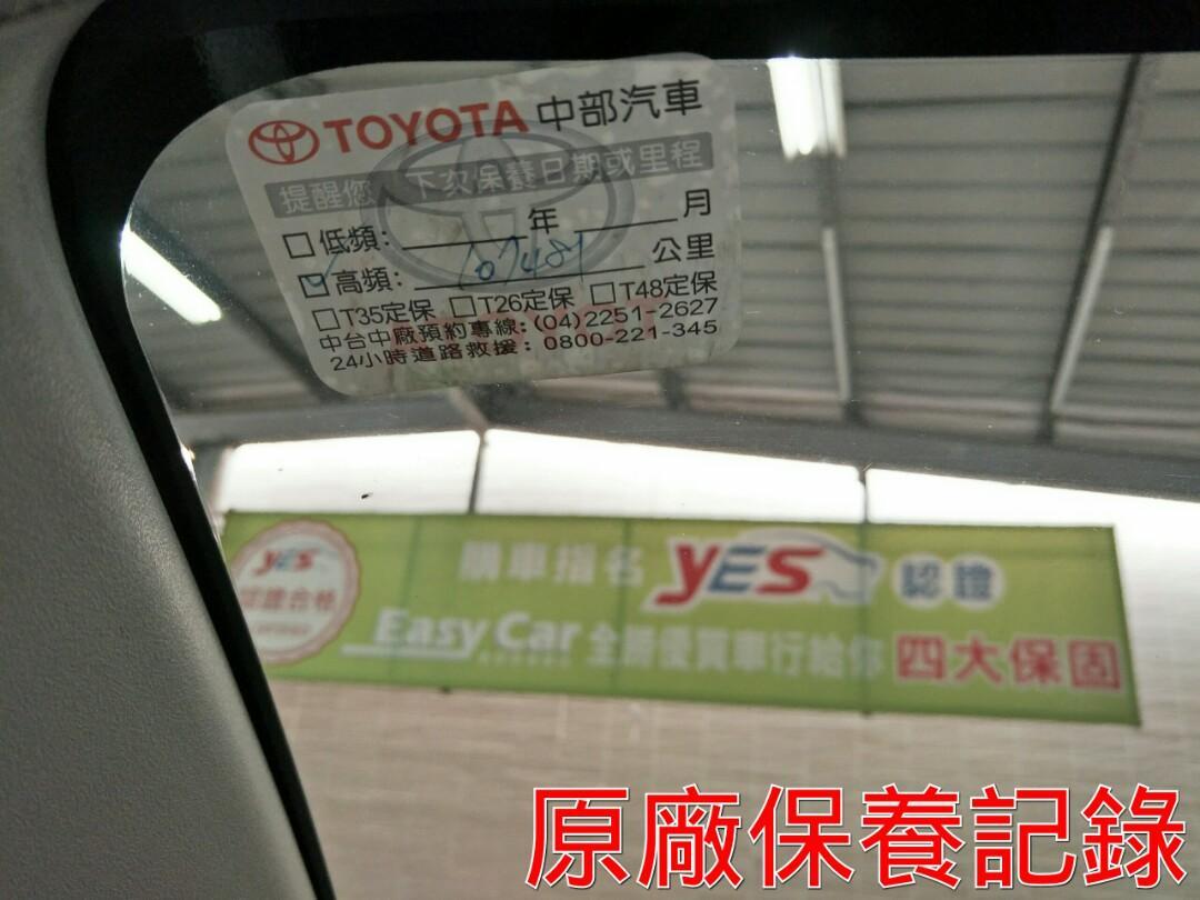 2016年TOYOTA VIOS 1.5L 原廠保養紀錄 原廠保固中
