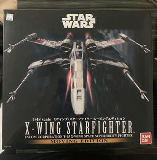 Star Wars X wing starfighter Bandai