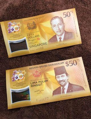SG - limited Edition notes for grab ❤️❤️