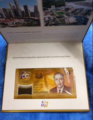 Brunei - commemorate set of notes with FREE folder 🇧🇳🇧🇳🇧🇳🇧🇳