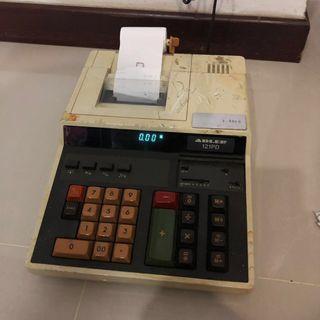 🚚 Cash Register