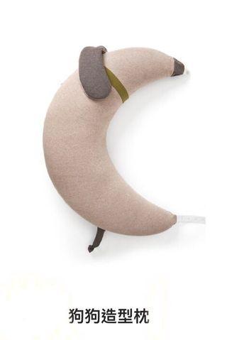 🆕 Mamaway媽媽餵 - 限量月亮枕(狗狗造型) 附購物袋