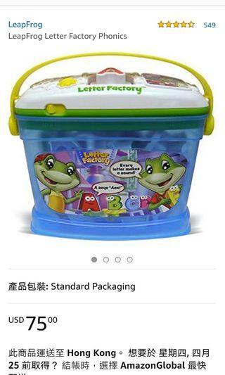 Leapfrog phonics toys