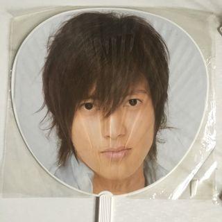 "山下智久 - A HAPPY ""NEWS"" YEAR 2006 應援扇"