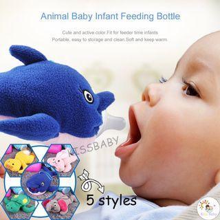 Baby bottle cute duck heat protection