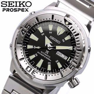 🚚 Seiko Prospex SRP637