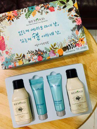 韓國 Korea Beyond Skin and Body Care Kit 全新 未開封