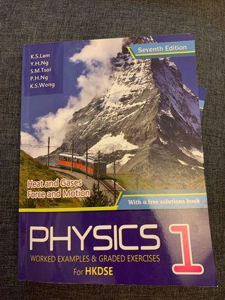 Physics 1 heat and gases force anf motion for HKDSE