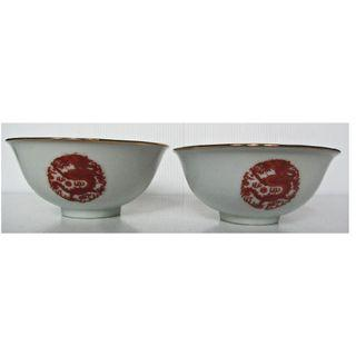 Chinese Bowl With Red Dragon – 2 pcs lot (珊瑚红龙纹小碗)