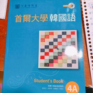 首爾大學韓國語 4A 全新