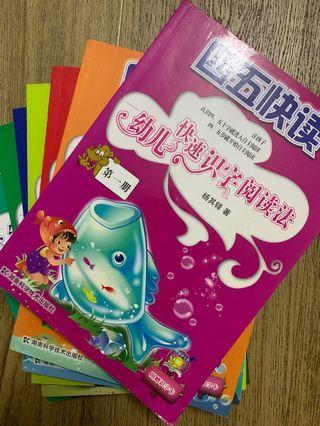 🚚 Chinese books