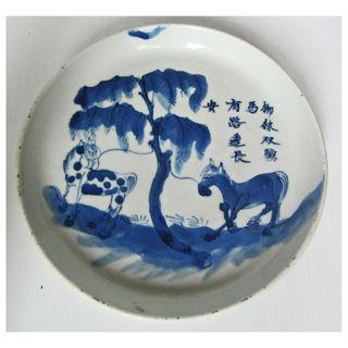 Chinese Qing Blue & White Plate With Double Horses and Willow Tree. (青花双马柳树纹小盘)