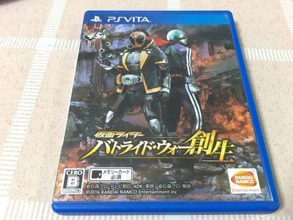 🚚 PS Vita Game Kamen Rider Battride War Sousei